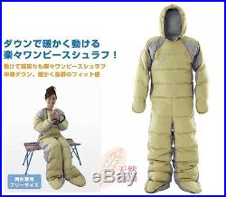 LOGOS Humanoid sleeping bag Down one piece -6 (21.2F)