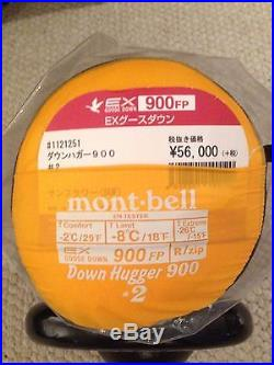 Mont Bell Down Hugger 900#2 sleeping bag